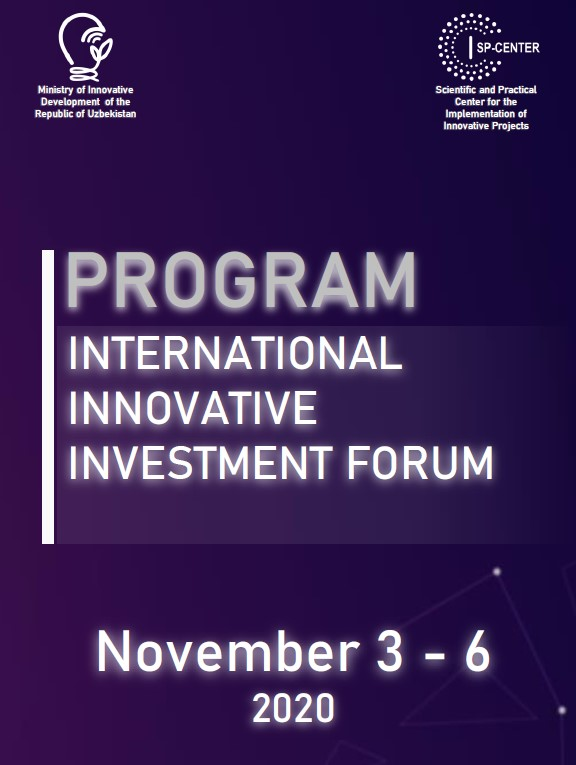 Innoweek program